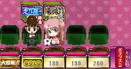 100802_優さん1