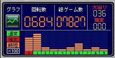 100805_マジカルランプ1