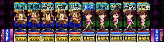 100805_優さんイベ1