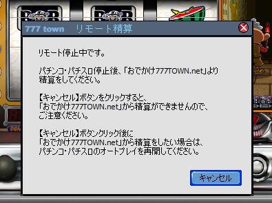 100829_タイムクロス3