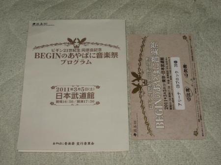 IMG_0048 (2)