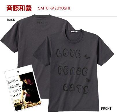 110420-ut-kiyoshiro-item02-01 (2)