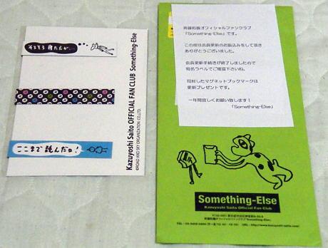 DSCF9337 (2)