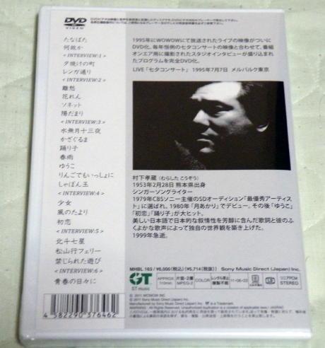 DSCF9339 (2)