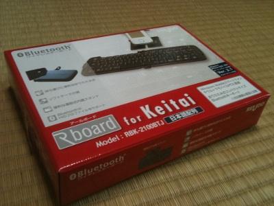 REUDOキーボードRBK-2100BTJ