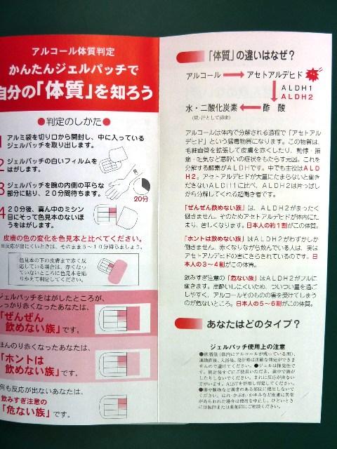 001_20111028155433.jpg