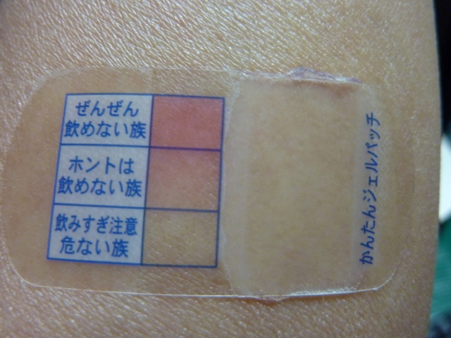 005_20111028163424.jpg
