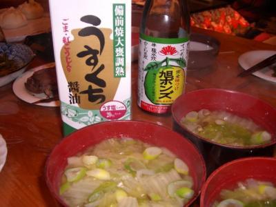 お味噌汁&お醤油