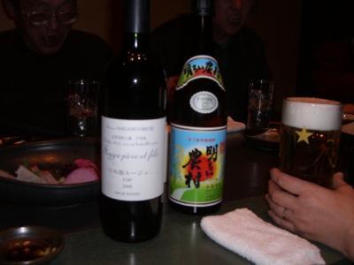 小布施赤ワイン
