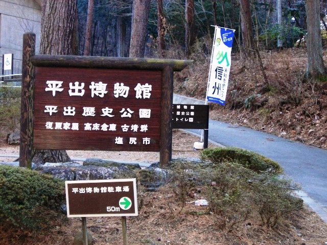 2011年 ジョギング 050