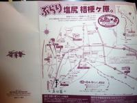 2011年、英ちゃん、エアロビ 151