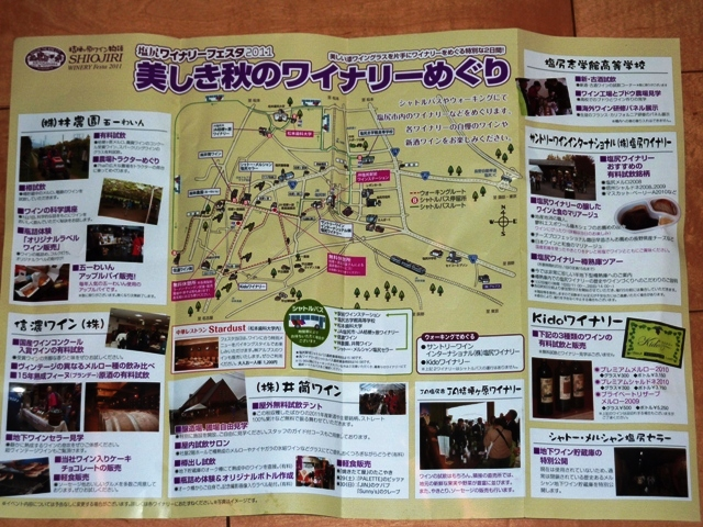 2011年、英ちゃん、エアロビ 150