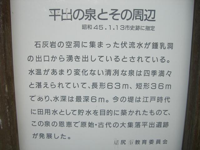 CIMG2578.jpg