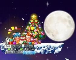 12月24日ークリスマスイヴ