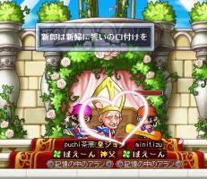 12月24日ー結婚式1
