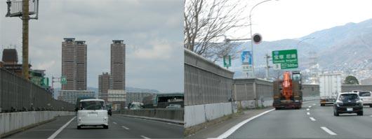 kosoku11