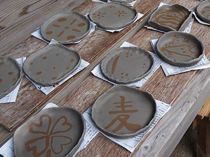 '10親子で陶芸体験3