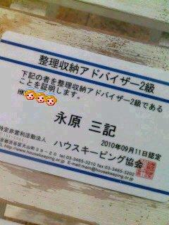 20100928172012.jpg