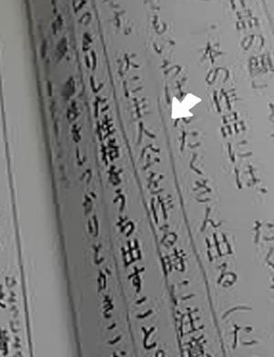 manga-zeminaru-03.jpg