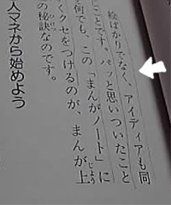 manga-zeminaru-04.jpg