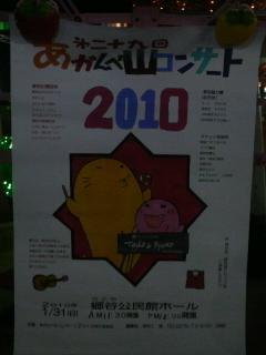 20100108223048