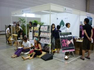 yogafest2009-03