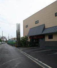 2008-11-19