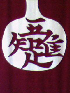 2008-12-19