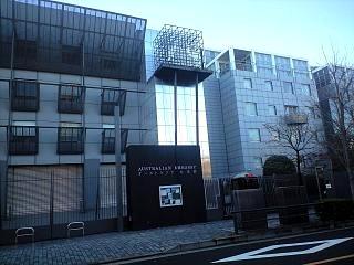 麻布(オーストラリア大使館)