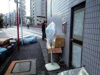 ラーメン二郎三田本店(裏口)