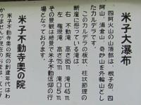 09IMG_8462.jpg