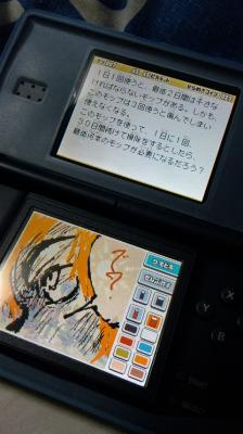 20100108020604
