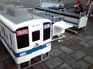 20100801_0105.jpg