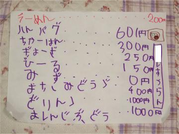 DSCF9960.jpg