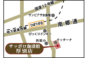 厚別店地図