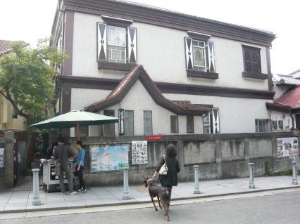 #2-5 bens house