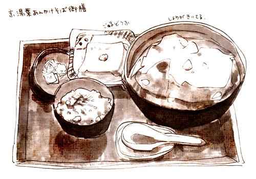 201106202.jpg