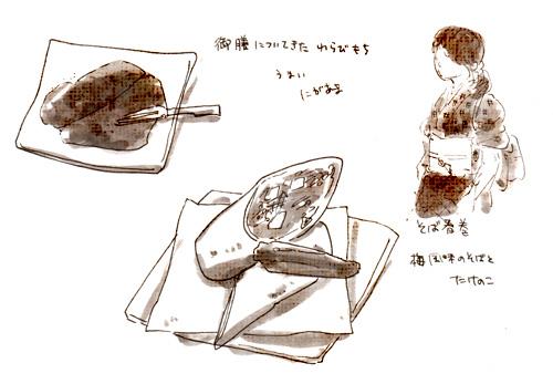 201106203.jpg