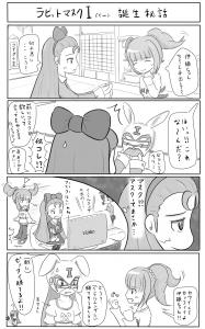 yayoiori5.jpg
