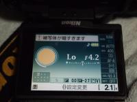 PB250068.jpg