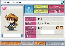 Maple091203_022630.jpg