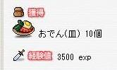 Maple091204_043243.jpg