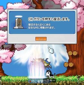 Maple091204_043528.jpg