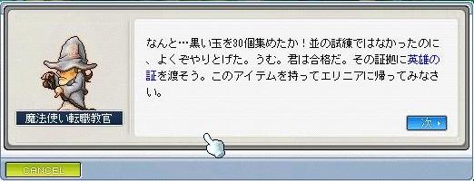 Maple091204_211747.jpg