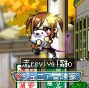 Maple091206_050017.jpg