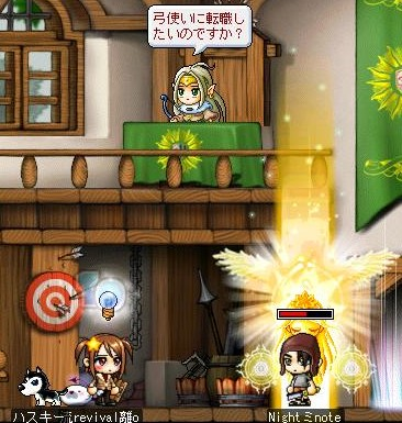 Maple091206_205117.jpg