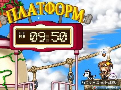 Maple091206_221627.jpg