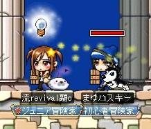 Maple091206_225321.jpg