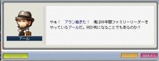 Maple091223_125609.jpg