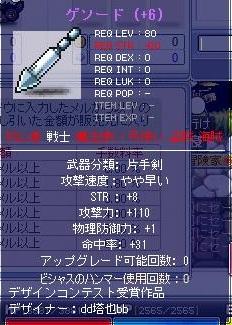 Maple091231_121834.jpg